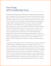 how to start a business essay essay about paper essay about  how to start a scholarship essay letter template word how to start a scholarship essay 39291769