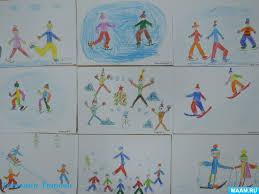 Рисунки детей на тему Зимние забавы Фотоотчет детского  Рисунки детей на тему Зимние забавы Фотоотчет детского творчества