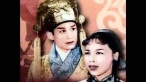 Image result for 《梁祝恨史》1958 任劍輝 方艷芬