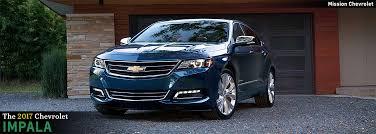 2017 Impala Check Engine Light New 2017 Chevrolet Impala Model Detail Information El Paso