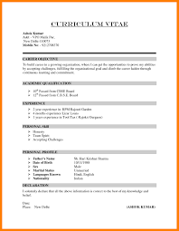 Draft Of A Resume 6 How To Write Cv Sample How To Draft Resume Resume Samples