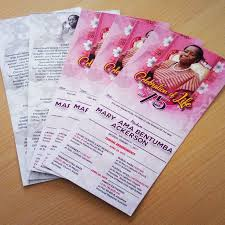 Upload And Print Invitations Online Burial Invitation Card Print Planet Ghana Ghanas No 1