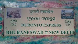 Catering Service Optional In Bhubaneswar New Delhi Duronto