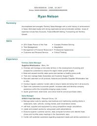 job application essay dance