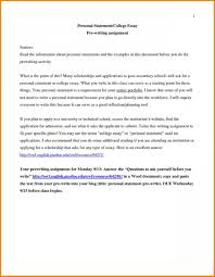 College Personal Statement Examples 028 Personal Statement Examples For College Essay Example