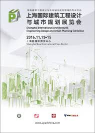 architectural engineering design. Perfect Architectural Shanghai International Architectural U0026 Engineering Design And Urban  Planning Exhibition On