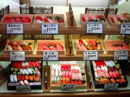 Sushi Vending Machine Cool Kongetsu 48