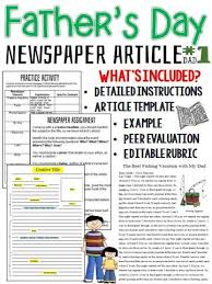 Newspaper Article Template Students Fathers Day Newspaper Article Writing Options Template