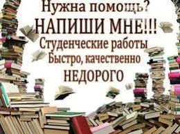 Дипломная Работа Услуги переводчиков набор текста ua Дипломные магистерские курсовые работы