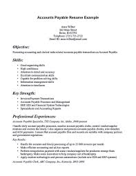 Sample Accounts Payable Resume Sample Accounting Job Resume