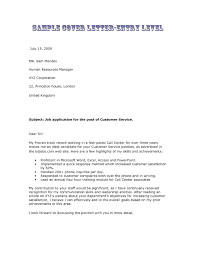 Sample Cover Letter For Human Resources Position Cover Letter For Human Resources Position Entry Level Adriangatton 21