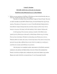 religion essay religion for all at com org field ob essay culture religion