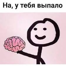 Коломойский вернулся в Украину - Цензор.НЕТ 6512