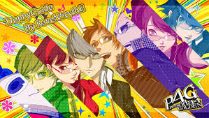 Persona 4 Vending Machine Awesome Persona 48 Golden Trophy Guide PS48 Trophies Forum