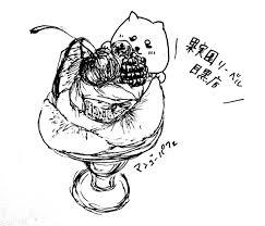 しのだ At 独学イラスト歴6年 At Shinoshino1111 Twitter
