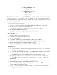 career goal essay sample career plan essay