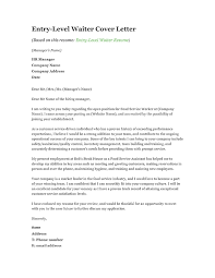 Entry Level Food Service Worker Cover Letter Sample Mt