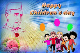 image of happy children's day के लिए चित्र परिणाम