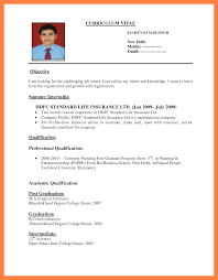 Make Resume How To Make Resume For First Job Template An Sample Combination 1