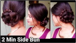 You Tube Hair Style 2 min side bunindian hairstyles for saree for medium to long 3035 by wearticles.com