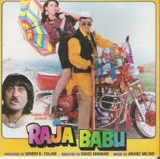 From today except god i will never surrender to anyone. Raja Babu On Moviebuff Com
