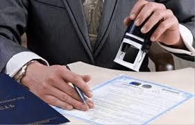 Картинки по запросу Сроки регистрации частного предпринимателя (СПД, ФОП, ФЛП) в Киеве, Украине: