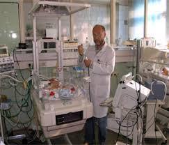 Первичная реанимация новорожденных Интернет издание Новости  Первичная реанимация новорожденных