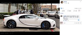 Bugatti veyron mansory vivere rwd conversion by royalty exotic cars 2018. 台灣第一輛正式掛牌的山豬王bugatti Chiron 身價1 5億元起跳 Ettoday車雲 Ettoday新聞雲