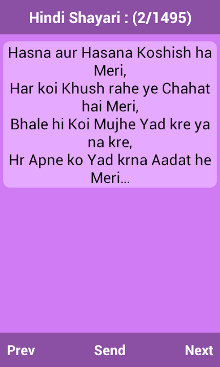 shero shayari on love in english