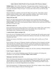 iliad analysis essay f exam study guide per 1 2 6 7
