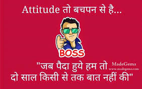 Funny Attitude Hindi Quotes Pictures for Whatsapp | Quotes Wallpapers