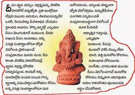 chodavaramnet deepavali festival article in telugu the deepavali festival article in telugu the importance of lightining of light deepam on diwali and all festival occasions