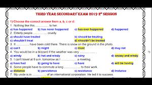امتحان واجابة اللغة الانجليزية 2019 دور اغسطس ثانوية عامة | بوابة كويك لووك  العربية