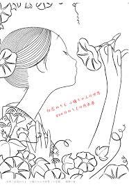 初恋ぬりえ 小梅ちゃんの世界yunのぬりえの原画展 Yunのデコぬりえブログ