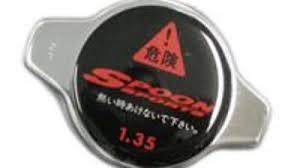 Radiator Cap Pressure Cap Caradvice
