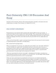 writing an introduction essay guide book
