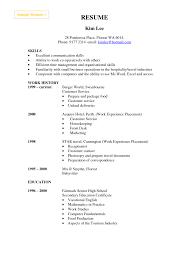 Job Skill Examples For Resumes Resume Skillsist Pdf Fresh