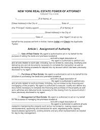 english essay rules poem