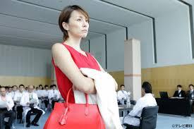 内田有紀 衣装が買えるファッションサイト