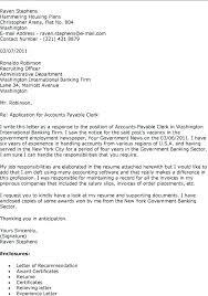 Sample Accounts Receivable Clerk Cover Letter Accounts Receivable Letter Template