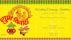 Online Wedding Invitation Card Maker Free India Together With For