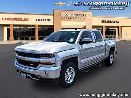 Lubbock - 2016 124 Vehicles for Sale