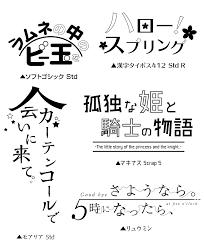 タイトルロゴ風 文字デザインをしてみよう デジマースブログ