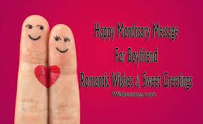 Romantic Quotes For Boyfriend Fascinating Monthsary Message For Boyfriend Romantic Quotes WishesMsg
