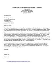 Cover Letter For Driving Job With No Experience 26 No Experience Cover Letter Cover Letter Tips Pinterest