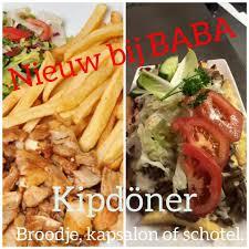 Eetcafe Baba Boalsert Restaurantspeisekarten Und Bewertungen