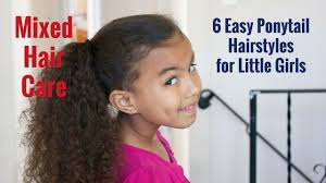 Little Girl Hair Style 6 easy ponytail hairstyles for little girls youtube 1044 by wearticles.com