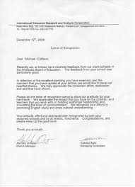 standard reference letter us the custom college essay writing service essay writing service