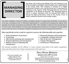 Managing Director Job Description Managing Director Job Archives Jhang Jobs 16