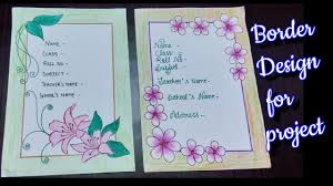Diy Border Design For School Project How To Decorate Front Page Of